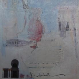al-bateen